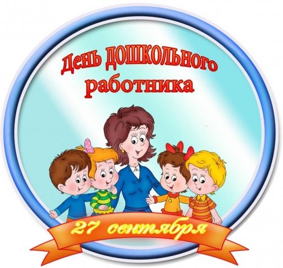 http://4407.maam.ru/images/photos/80f19af884c1135a71c2cc8cc4013c63.jpg